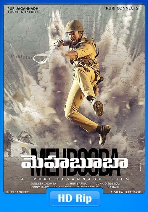 Mehbooba 2018 Telugu 720p HDRip ESub x264 | 480p 300MB 100MB HEVC Poster