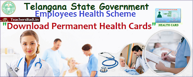 """Employees Health Scheme is intended to provide cashless treatment to all the State Government employees including the State Government pensioners, along with their dependent family members through a network of empanelled hospitals of Aarogyasri Health Care Trust."""""""
