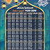Ramadan Calendar 2018 کاتەکانی بانگی ڕەمەزانی ٢٠١٨