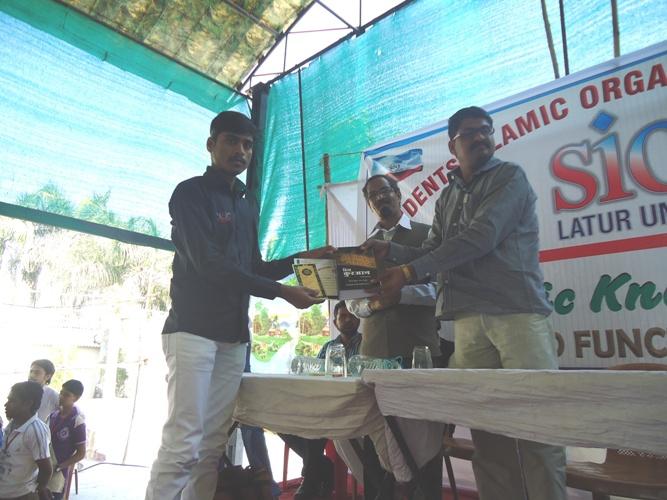 sio south maharashtra sio latur city organized ikt