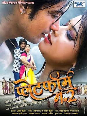 Platform No. 2 Bhojpuri Movie