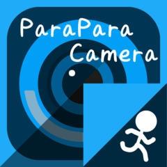 パラパラ動画カメラ