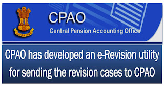 7cpc-e-revision-utility-for-sending-revision-cases-to-cpao