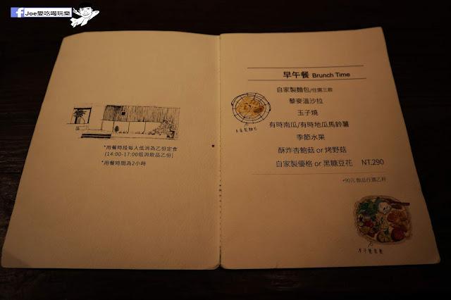 IMG 0244 - 【新竹美食】井家 TEA HOUSE 讓你彷彿置身於日本國度的老舊日式風格餐廳,更驚人的是這裡還是素食餐廳!