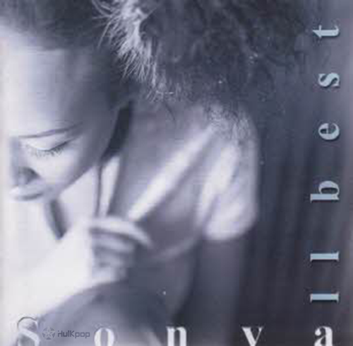 Sonya – Vol.1 All Best