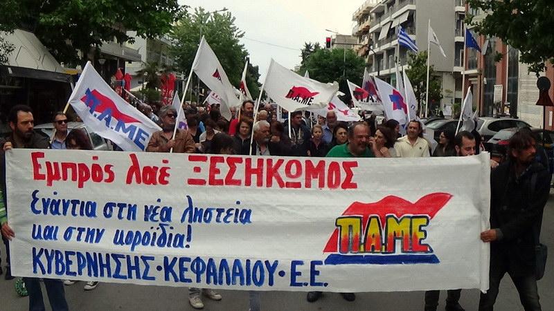 Μαχητική απεργιακή συγκέντρωση του ΠΑΜΕ στην Αλεξανδρούπολη