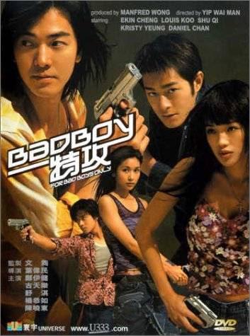Xem Phim Đặc Công 2000