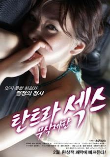 Tantra sex (2014)