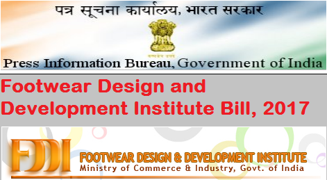 footwear-design-and-development-institute-bill-2017-paramnews