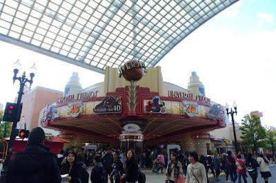Universal Studios Japan Show Theater
