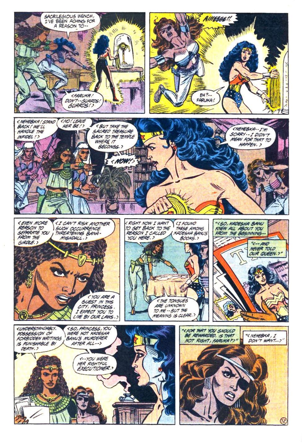 Read online Wonder Woman (1987) comic -  Issue #33 - 13