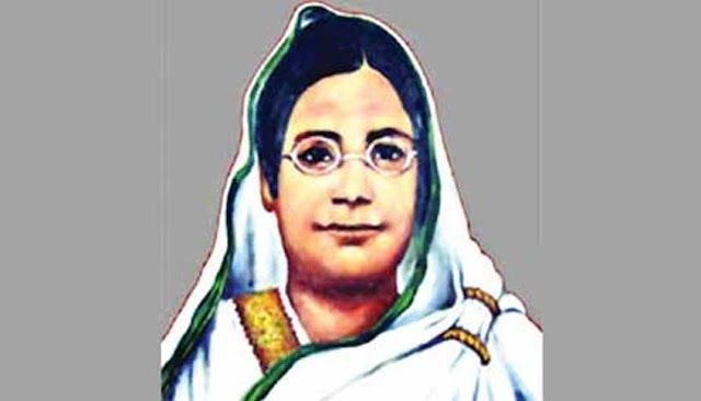 বেগম রোকেয়া মুসলমান সমাজে নারীশিক্ষার প্রবর্তনের অগ্রপথিক জন্মদিন ও মৃত্যুদিন