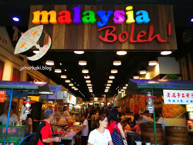 Best-Malaysia-Street-Food-Singapore