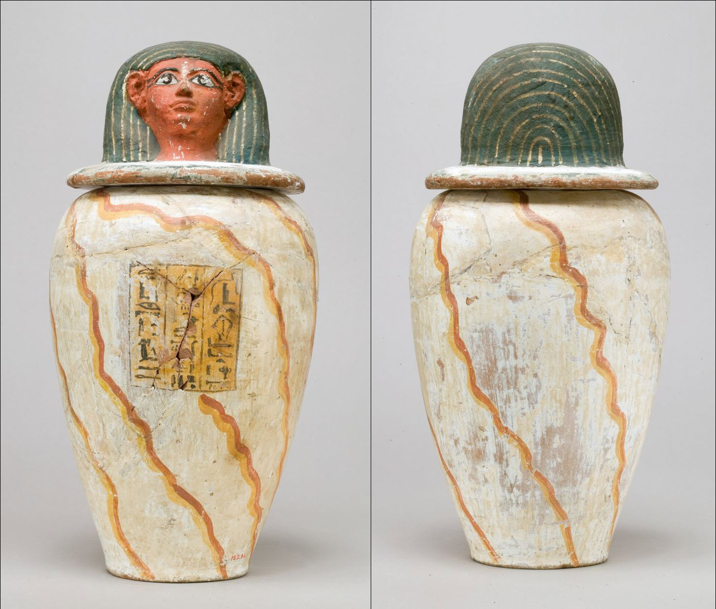 Famous Pharaohs Canopic Jar Of Teti