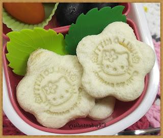 Gambar Roti Hello Kitty 3