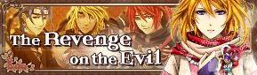 http://otomeotakugirl.blogspot.com/2017/04/shall-we-date-ninja-shadow-revenge-on.html