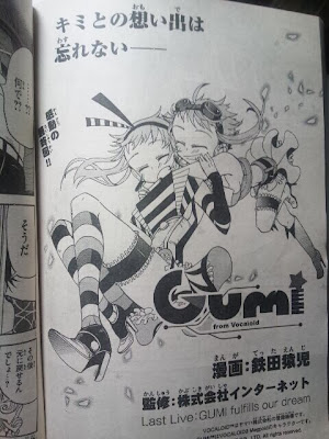 Gumi from Vocaloid Enji Tetsuta manga final anuncio