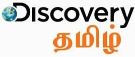 Discovery Tamil channel on Sun Direct