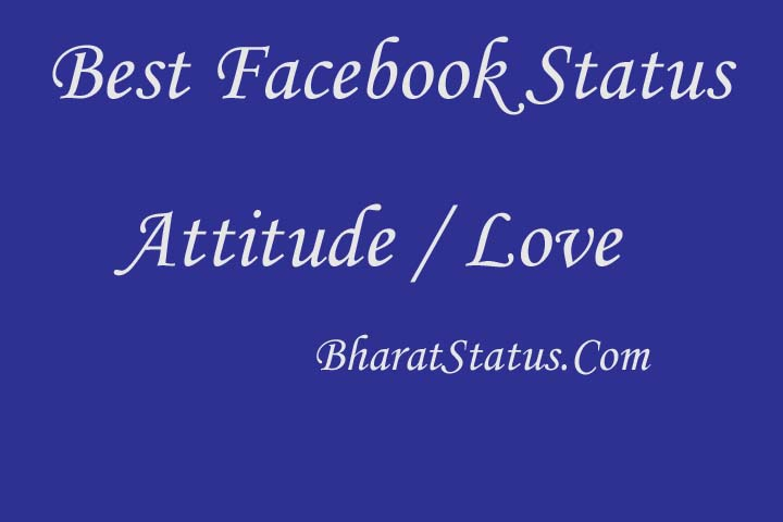 Top Facebook Status Best Attitude Shayari In Hindi