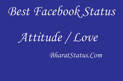 Top Facebook Attitude status shayari in Hindi