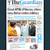 NAIJA NEWSPAPERS: TODAY'S THE GUARDIAN NEWSPAPER HEADLINES [25 AUGUST, 2017].