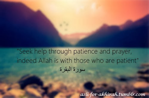 Islamic Quotes About Patience - Articles about Islam