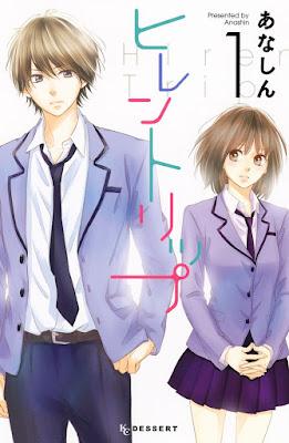 Download Manga Hiren Trip Bahasa Indonesia