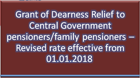 grant-of-dearness-relief-to-central-government-pensioners-family-pensioners-effective-from-01-01-2018