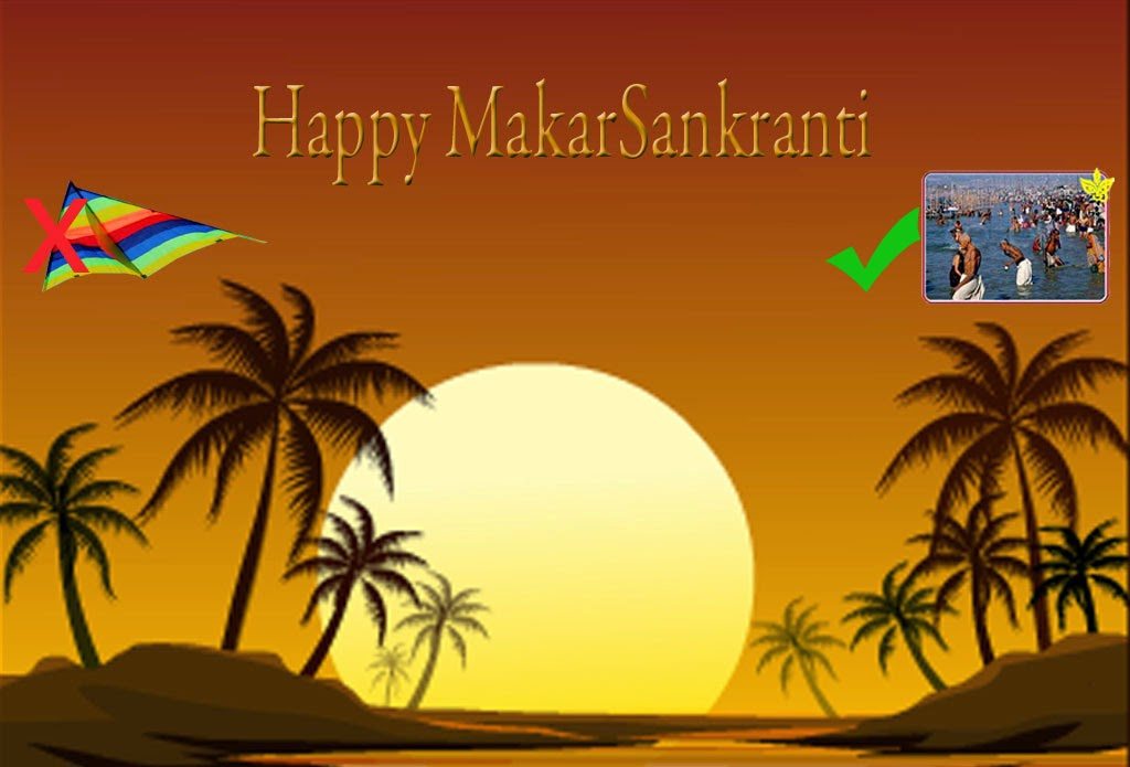 Happy Makar Sankranti Greetings wishes 2015
