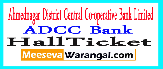 ADCC Bank Ahmednagar Admit Card 2017 ADCC Bank Hall Ticket