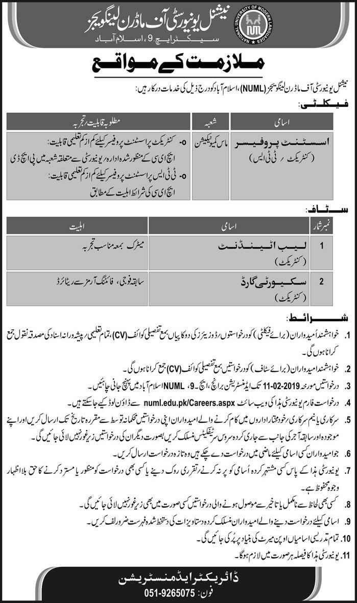 Jobs Vacancies In District Health Officer Tando Muhammad Khan 29 January 2019