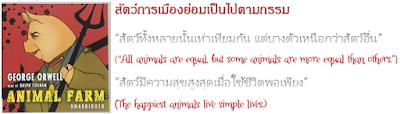 Thai E-News