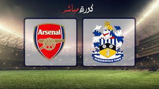 مشاهدة مباراة ارسنال وباتي بوريسوف بث مباشر 21-02-2019 الدوري الأوروبي