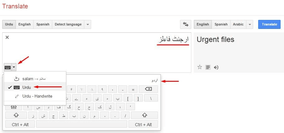 Google Language Translator Software For Pc Free Download