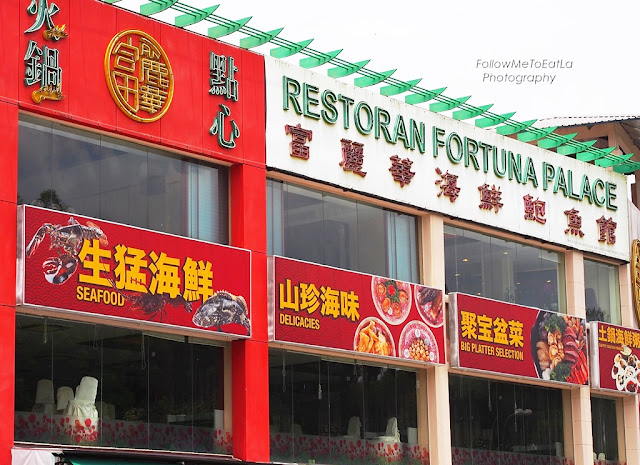 FORTUNA PALACE SEAFOOD RESTAURANT