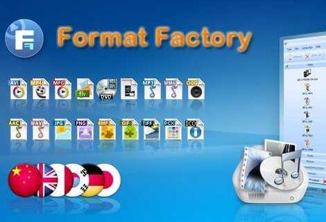 تحميل برنامج format factory عربي برابط مباشر
