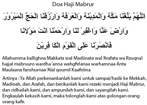 Doa Mohon Haji Mabrur Teks Allahumma Hajjan Mabruran Lengkap Arab Dan Latin