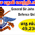 Vacancies in General Sir John Kotelawala Defence University