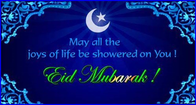 Happy Ramadan 2018 Wshes