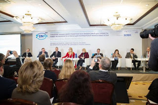 Итоги 4-ой Международной конференции по финансовой грамотности