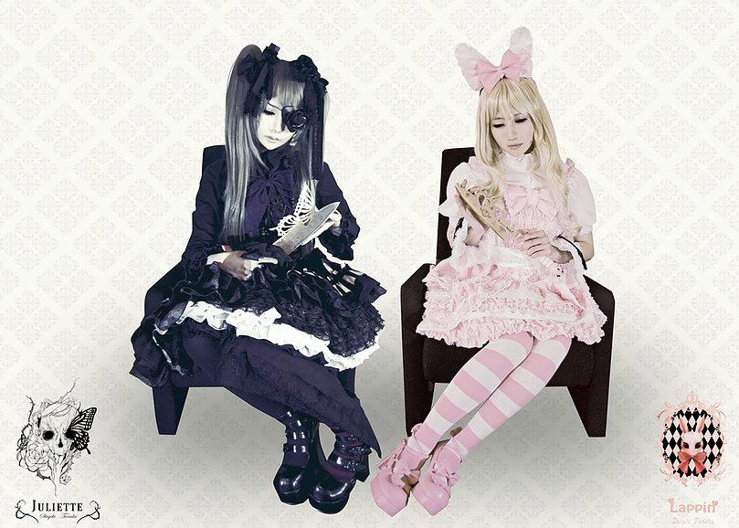 มีดทำครัวสไตล์ Lolita