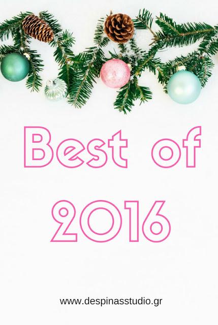 Oi 16 καλύτερες αναρτήσεις του 2016