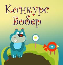 http://bober.net.ua/