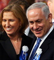 Photo of Netanyahu and Tzipi Livni