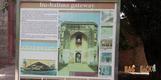 Bu-Halima-Gateway