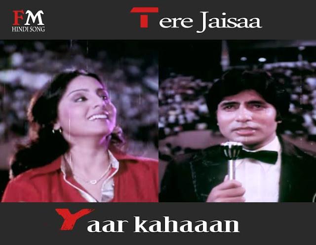 Tere-Jaisaa-Yaar-kahaaa-Yaarana-(1981)