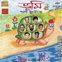 Tumi Brishti Vijo Na Lyrics - Bhoomi Band - Paal Chuteche