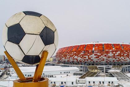 Еще одна страна задумалась о бойкоте чемпионата мира в России