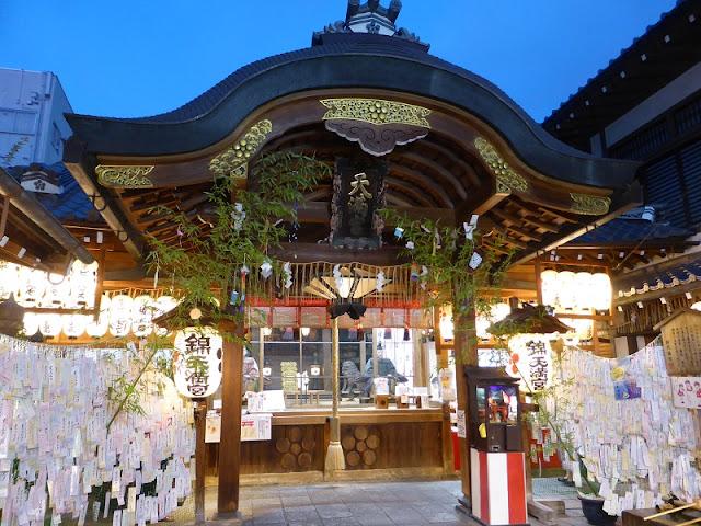 Templo en la arcada comercial Shinkyogoyu