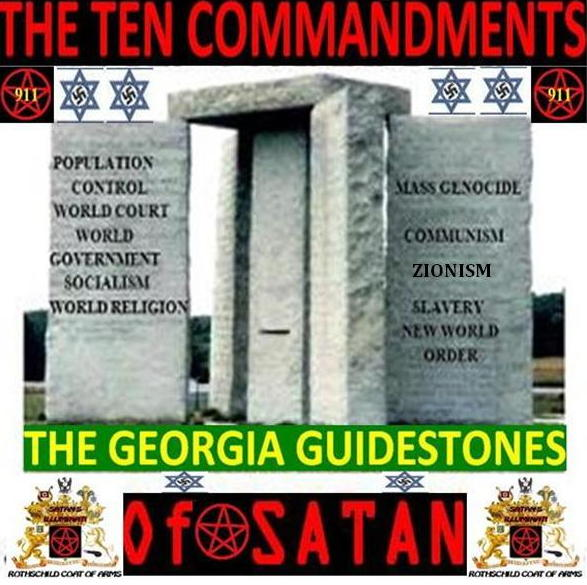 Satanist Bible Verses: ROTHSCHILDS OBEY THE TEN COMMANDMENTS OF SATAN AND HIS 24